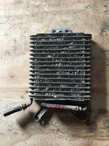 Радиатор акпп Toyota Hiace KZH106 1KZ 1996 (б/у)