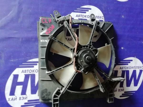 Вентилятор Honda Accord CL7 K20A (б/у)