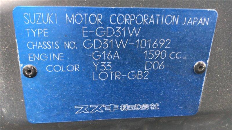 Автомат Suzuki Cultus GD31W G16A (б/у)