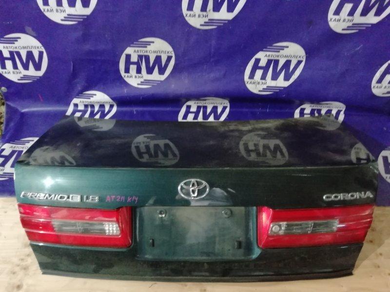 Крышка багажника Toyota Corona Premio AT211 7A 2000 (б/у)