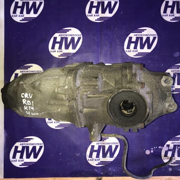 Редуктор Honda Cr-V RD1 B20B 1997 (б/у)