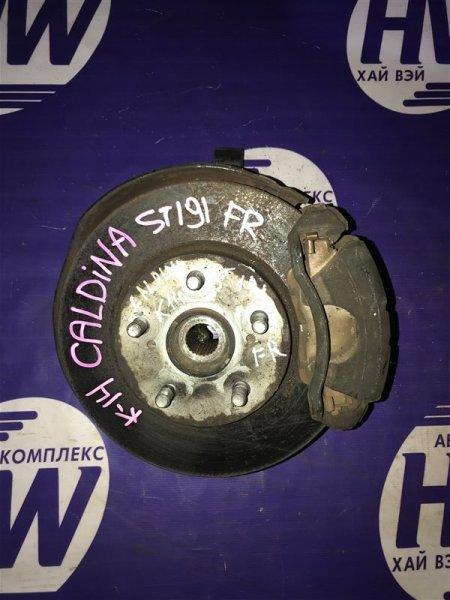 Ступица Toyota Caldina ST191 3S 1995 передняя правая (б/у)