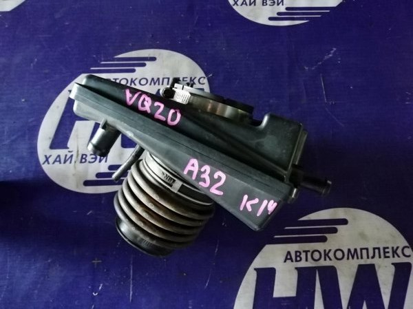 Патрубок воздушного фильтра Nissan Cefiro A32 VQ20 (б/у)