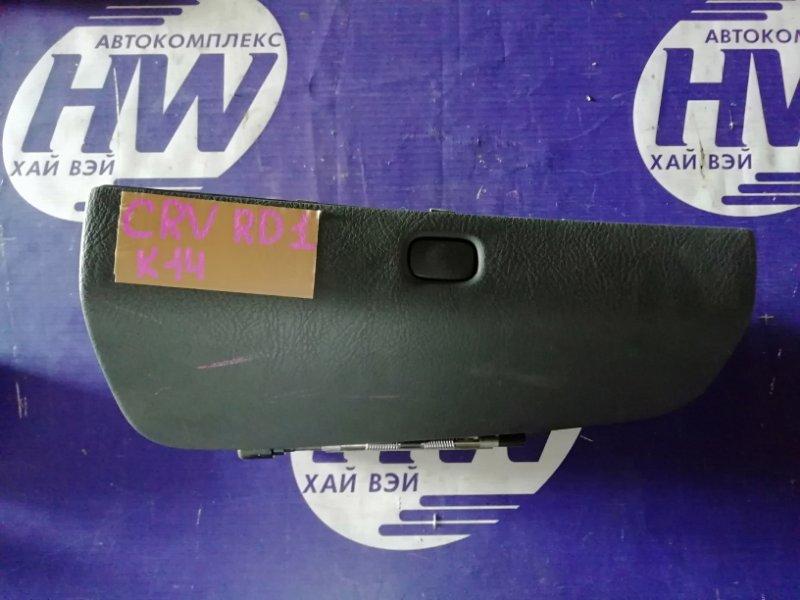 Бардачек пассажирский Honda Cr-V RD1 B20B 1997 (б/у)