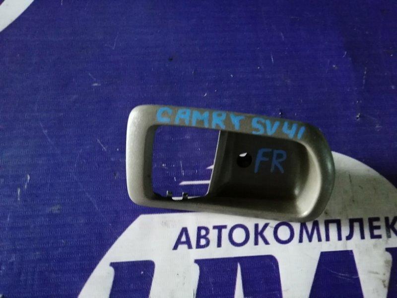 Ручка двери внутренняя Toyota Camry SV41 3S передняя правая (б/у)