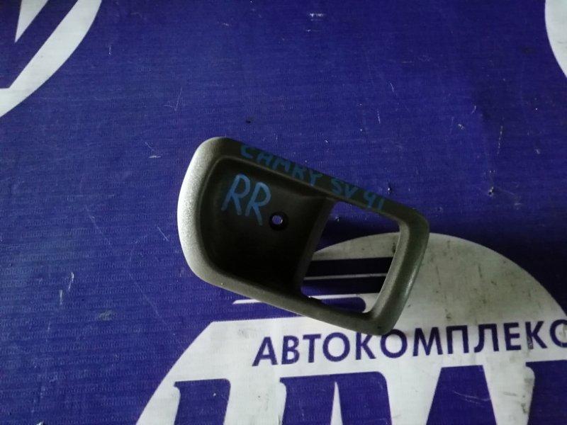Ручка двери внутренняя Toyota Camry SV41 3S задняя правая (б/у)