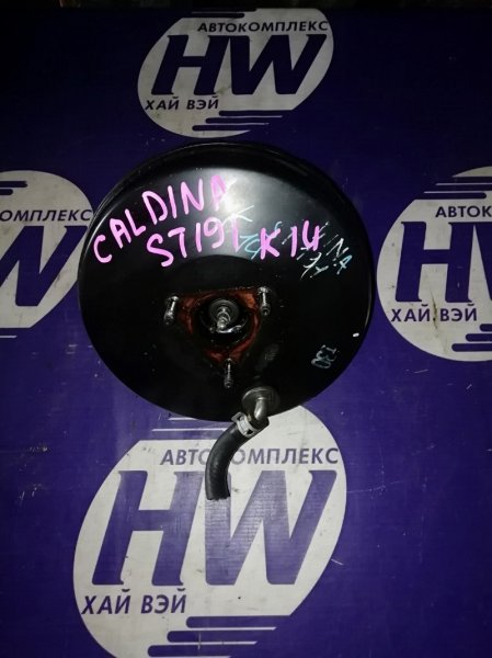Вакумник тормозной Toyota Caldina ST191 3S 1995 (б/у)