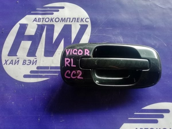 Ручка двери внешняя Honda Vigor CC2 G25A задняя левая (б/у)