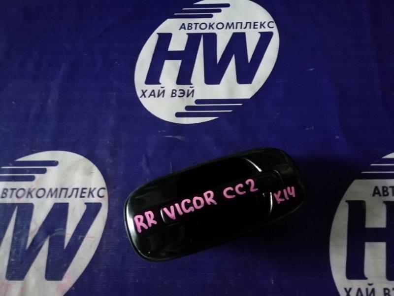 Ручка двери внешняя Honda Vigor CC2 G25A задняя правая (б/у)
