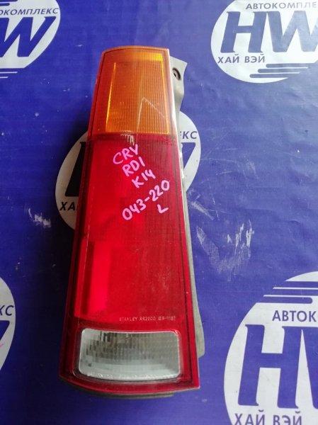Стоп Honda Cr-V RD1 B20B 1997 левый (б/у)