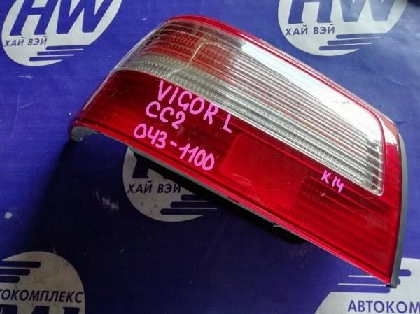 Стоп Honda Vigor CC2 G25A левый (б/у)