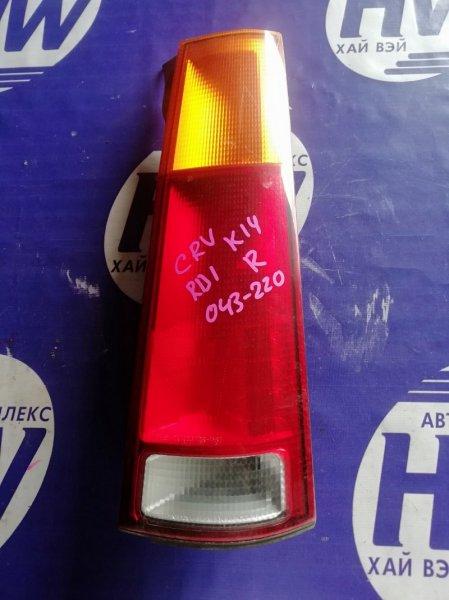 Стоп Honda Cr-V RD1 B20B 1997 правый (б/у)