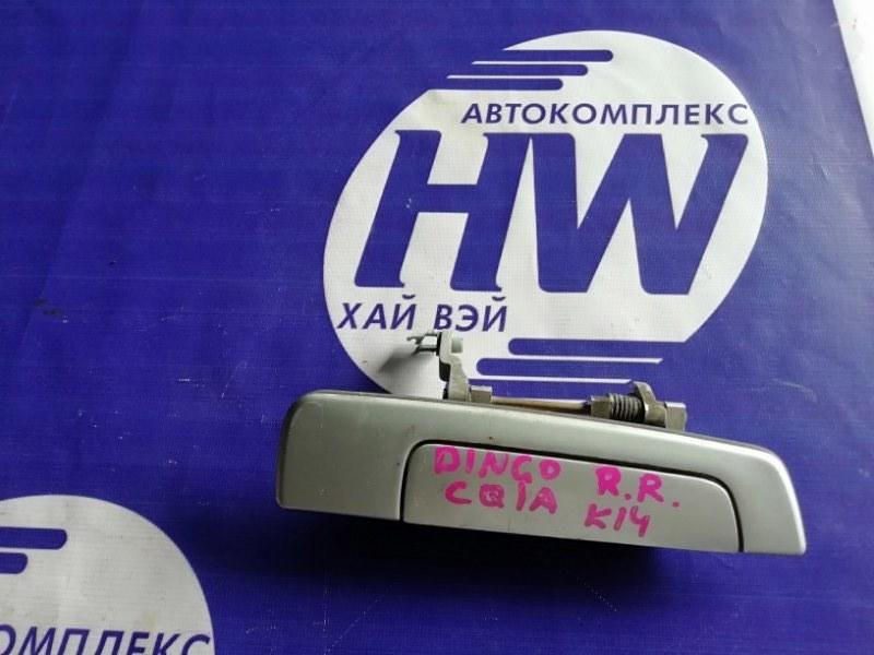 Ручка двери внешняя Mitsubishi Dingo CQ1A 4G13 задняя правая (б/у)