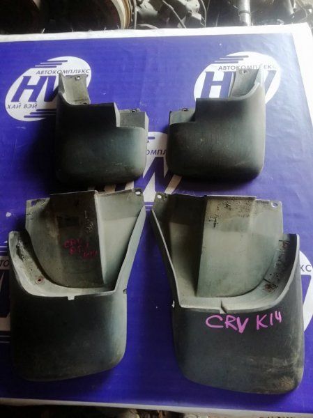 Брызговик Honda Cr-V RD1 B20B 1997 (б/у)