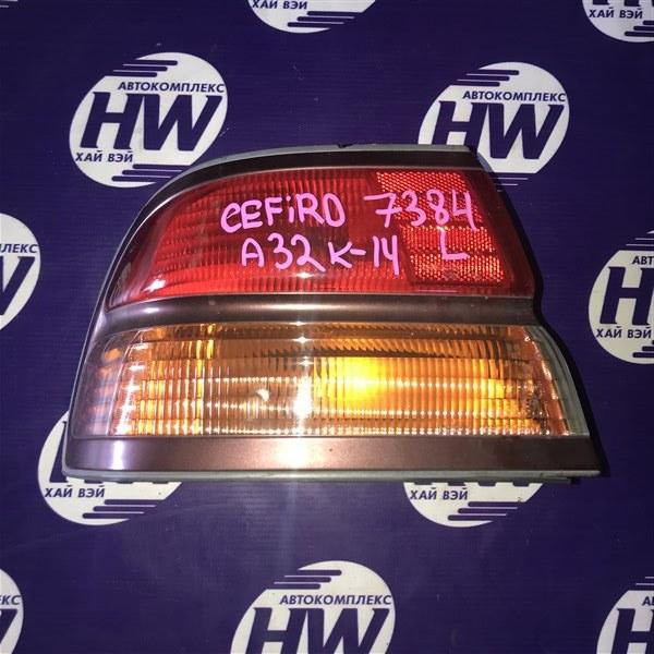 Стоп Nissan Cefiro A32 VQ20 левый (б/у)
