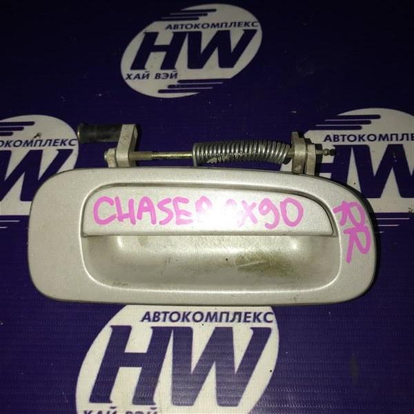 Ручка двери внешняя Toyota Chaser GX90 1G 1994 задняя правая (б/у)