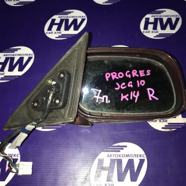 Зеркало Toyota Progres JCG10 1JZ правое (б/у)