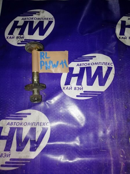 Эксцентрики Nissan Avenir PNW11 SR20DET задние (б/у)