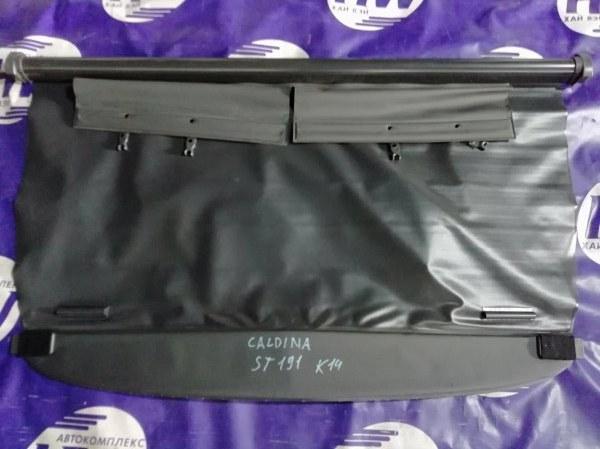 Шторка багажника Toyota Caldina ST191 3S 1995 (б/у)