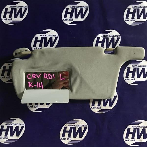 Козырек солнцезащитный Honda Cr-V RD1 B20B 1997 левый (б/у)