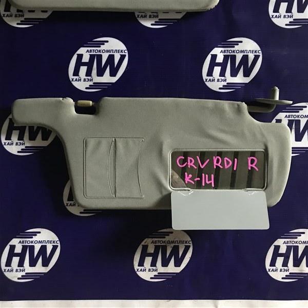Козырек солнцезащитный Honda Cr-V RD1 B20B 1997 правый (б/у)
