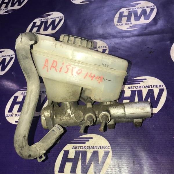 Главный тормозной цилиндр Toyota Aristo JZS147 2JZ 1993 (б/у)