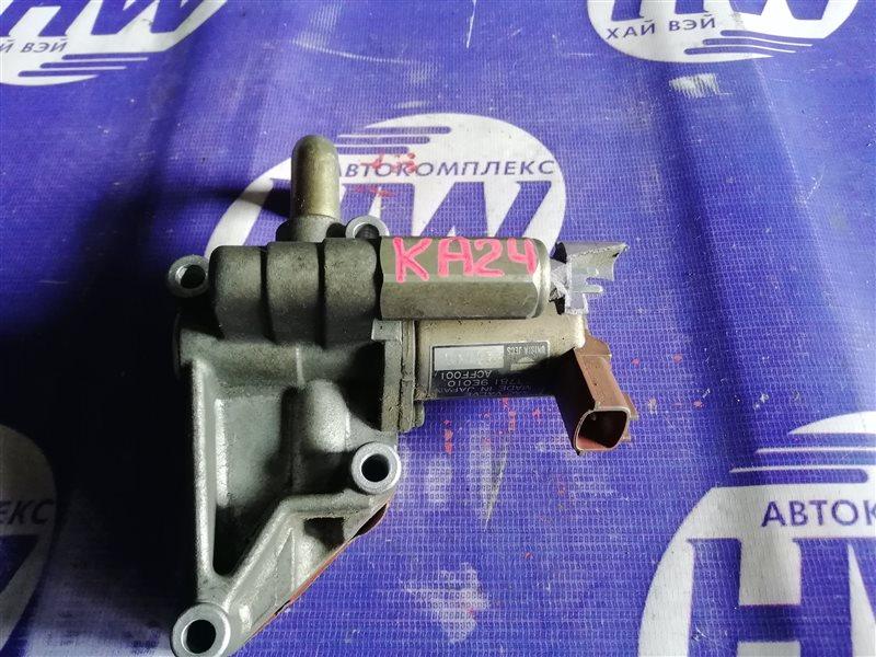 Клапан холостого хода Nissan Presage U30 KA24 1999 (б/у)