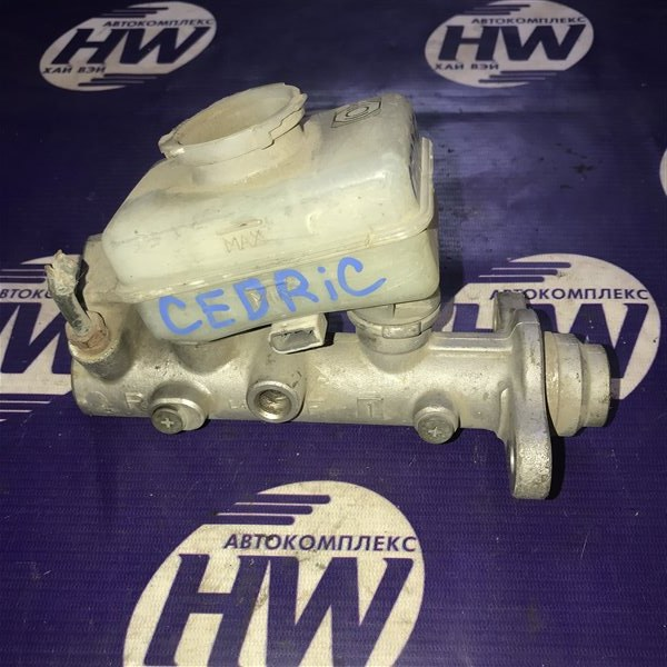 Главный тормозной цилиндр Nissan Cedric MY34 VQ30 (б/у)