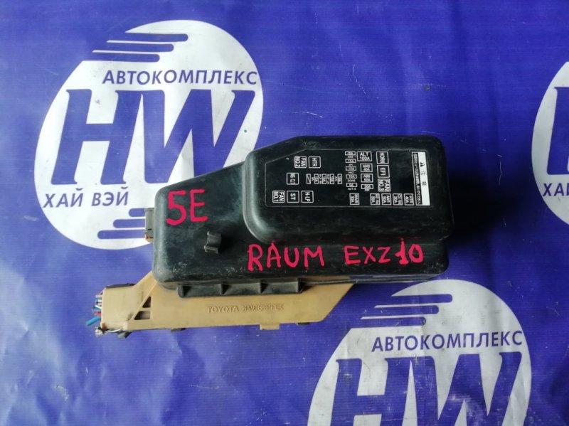 Блок предохранителей Toyota Raum EXZ10 5E 1998 (б/у)