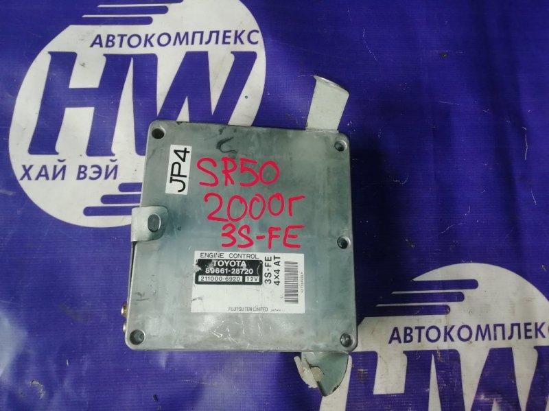 Компьютер двс Toyota Noah SR50 3S 2000 (б/у)