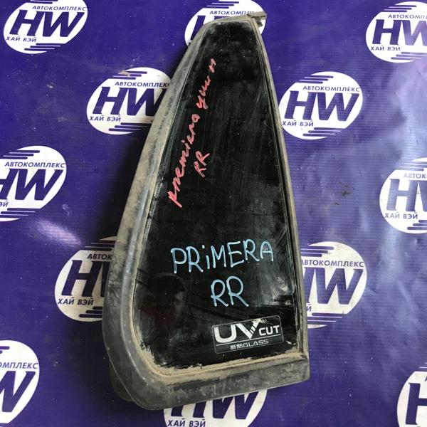 Форточка двери Nissan Primera HP11 задняя правая (б/у)
