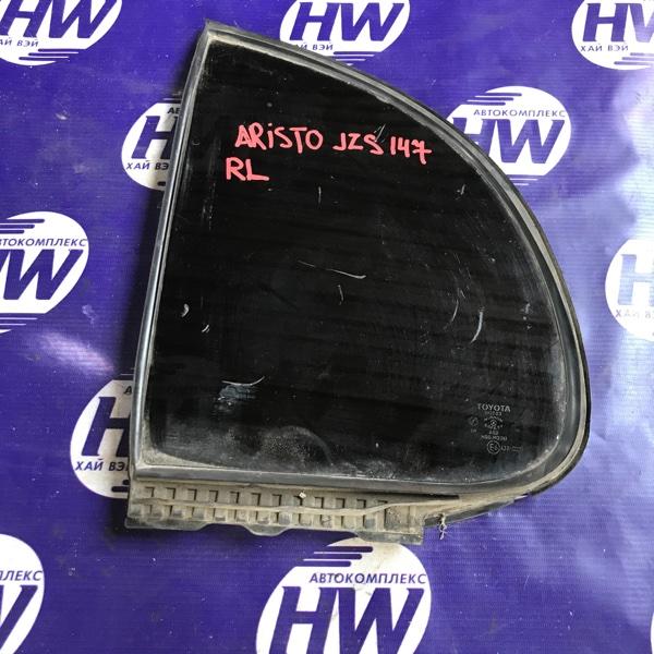 Форточка двери Toyota Aristo JZS147 2JZ задняя левая (б/у)