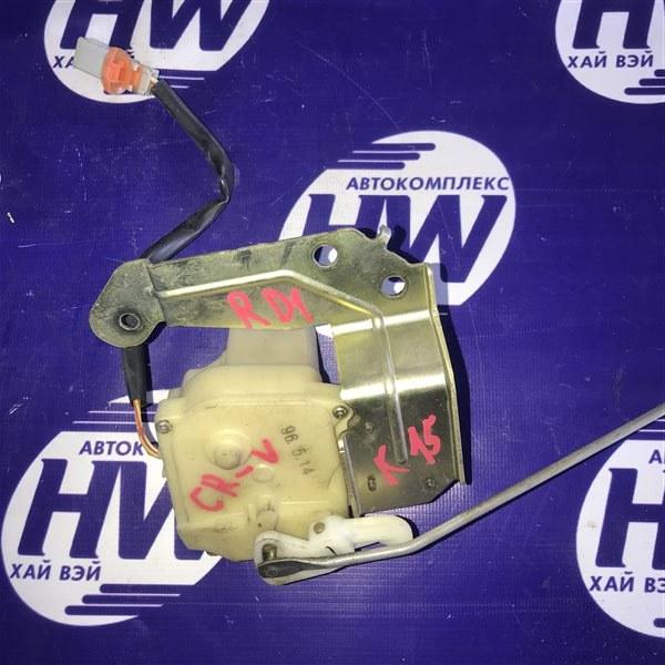 Активатор 5-ой двери Honda Cr-V RD1 B20B 1997 (б/у)