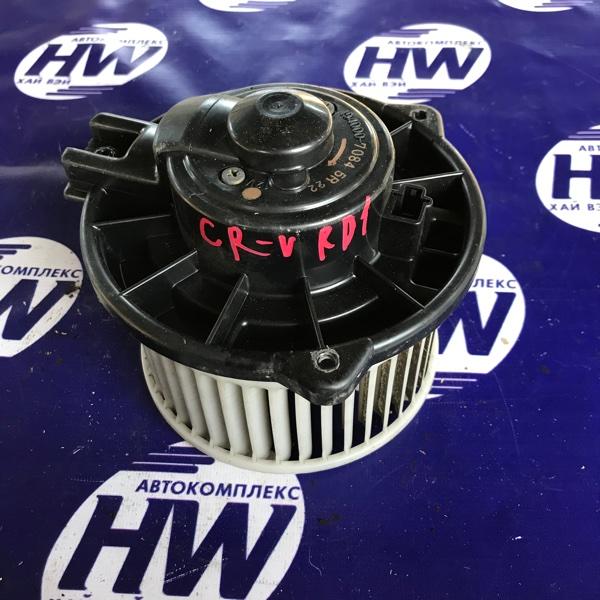 Мотор печки Honda Cr-V RD1 B20B 1997 (б/у)