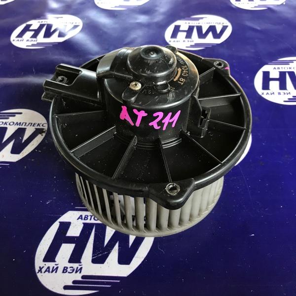 Мотор печки Toyota Carina AT211 7A 2000 (б/у)