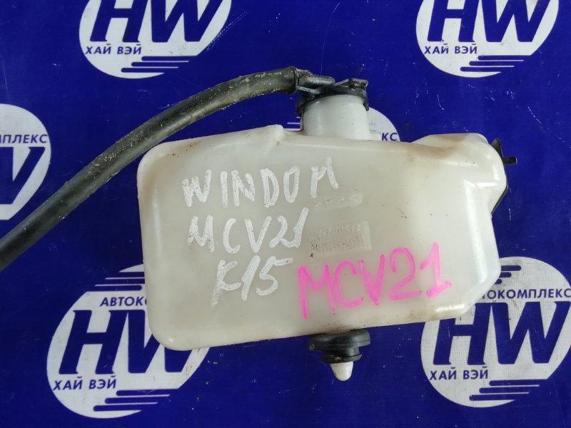 Бачок расширительный Toyota Windom MCV21 2MZ (б/у)