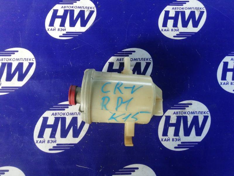 Бачок гидроусилителя Honda Cr-V RD1 B20B 1997 (б/у)