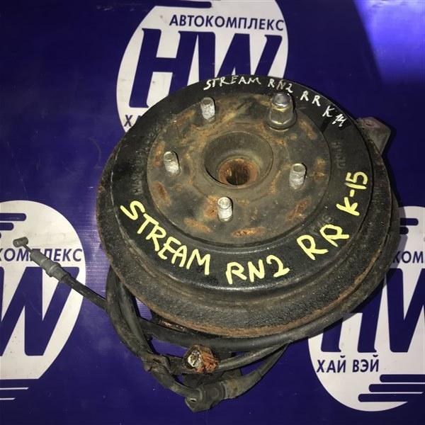Ступица Honda Stream RN2 D17A задняя правая (б/у)