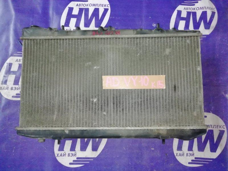 Радиатор Nissan Ad VFY10 GA15 (б/у)