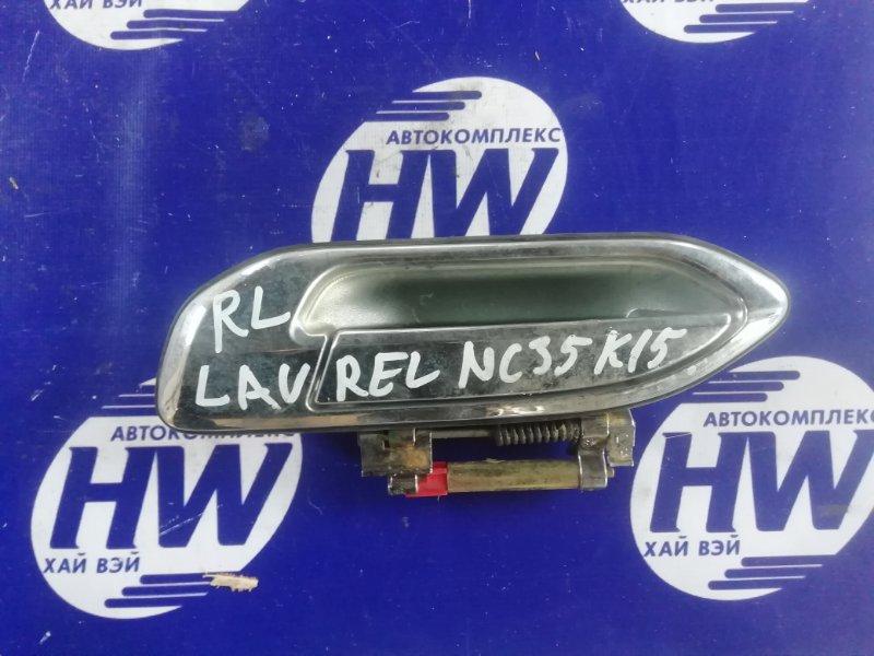 Ручка двери внешняя Nissan Laurel HC35 RB20DE 2001 задняя левая (б/у)