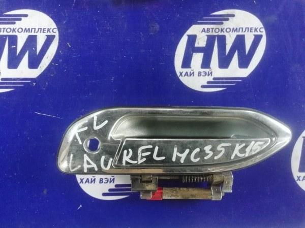 Ручка двери внешняя Nissan Laurel HC35 RB20DE 2001 передняя левая (б/у)