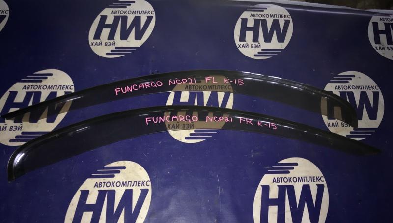 Ветровик Toyota Funcargo NCP21 1NZ 2000 (б/у)