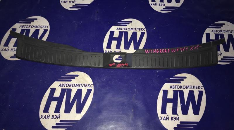 Накладка замка багажника Nissan Wingroad WFY11 QG15 1999 (б/у)