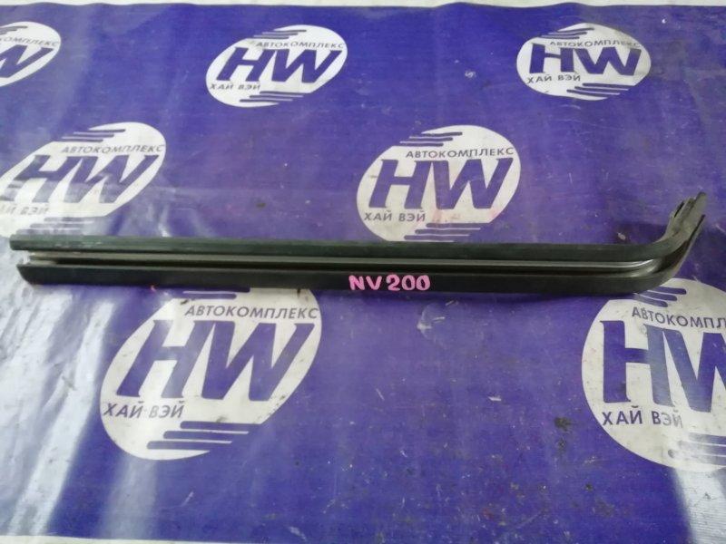 Полозья для сдвижной двери Nissan Nv200 VM20 HR16 (б/у)