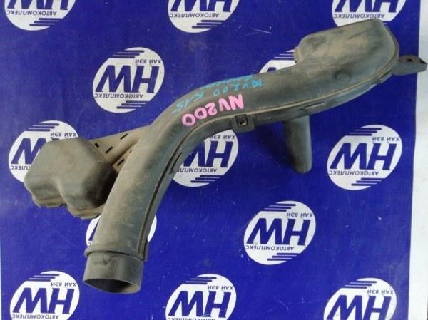 Воздухозаборник Nissan Nv200 VM20 HR16 (б/у)