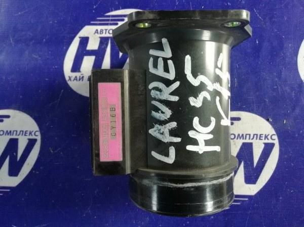 Датчик расхода воздуха Nissan Laurel HC35 RB20DE 2001 (б/у)