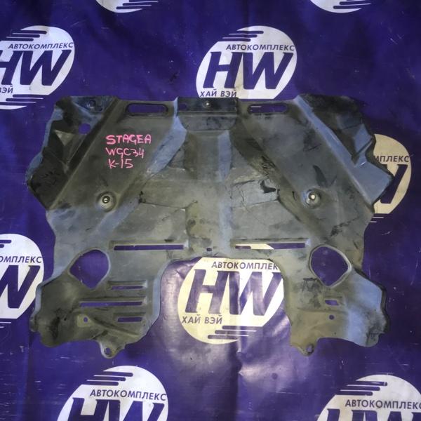Защита двигателя Nissan Stagea WGC34 RB25DE (б/у)