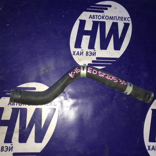 Патрубок радиатора Toyota Carina Ed ST205 3SGE верхний (б/у)