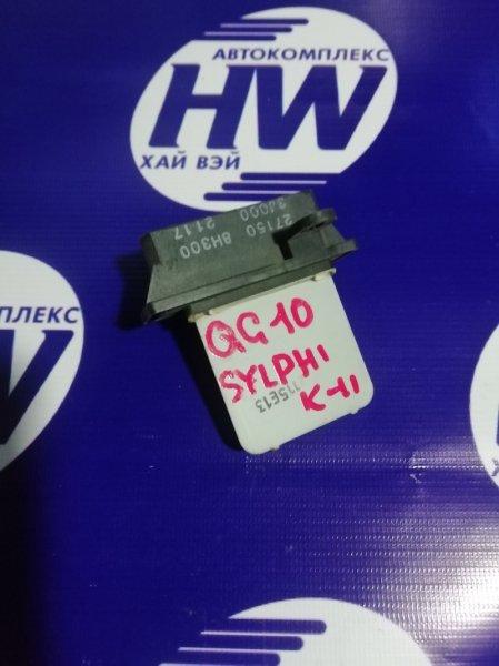 Реостат Nissan Bluebird Sylphy QG10 QG18 2001 (б/у)