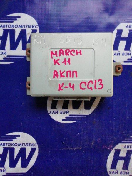 Блок управления акпп Nissan March K11 CG13 1999 (б/у)